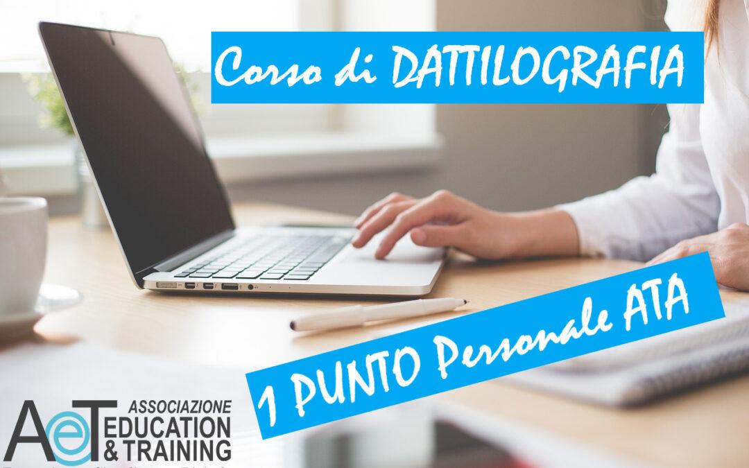 Corso DATTILOGRAFIA A&T
